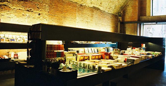 Libreria dei Mercati di Traiano